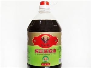 安岳县乐村淘送菜籽油啦!