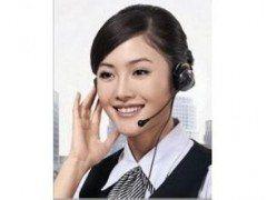 锦州高铁站退票客服电话