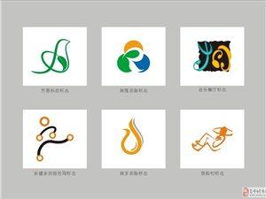 標志設計、logo設計、vi設計——新疆一鳴標志