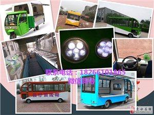 出售电动三轮、四轮移动 式多功能小吃快餐车