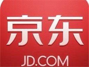 入驻京东天猫 让临泉人也有自己的网络商城