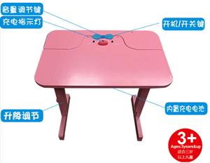 上海好家长儿童益智学习桌