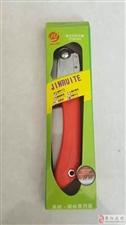 手锯 手工锯家用园林锯伐木锯木工锯折叠锯子树枝木锯