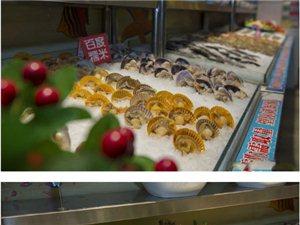 海之星盛宴自助海鲜餐厅