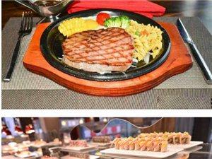 怡人怡口牛排海鲜自助餐厅
