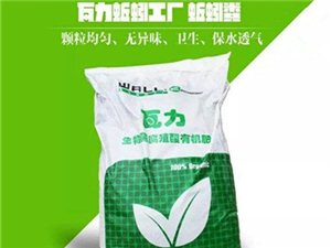 氨基酸肥料的六大優勢