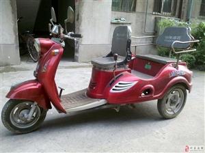 老年燃油三轮代步车