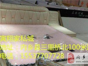 1.2米 1.5米 1.8米包布床