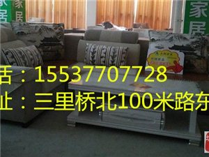 各种款式的沙发,精美沙发尽在三里桥北100米路东