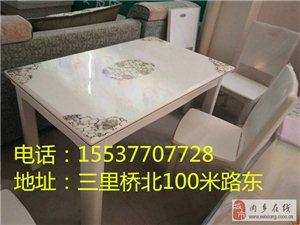 长方形欧式餐桌 标配六把椅子 特价1280元