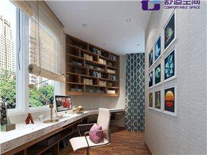 舒适空间室内设计工作站