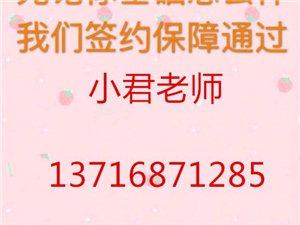 北京市海淀区上地保育员培训考证全国通用包就业