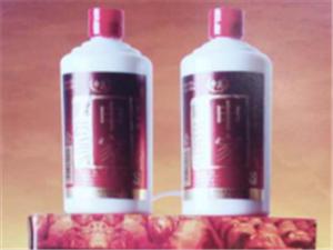 哈尔滨申氏酒业有限公司批发零售各类酒品,诚招加盟