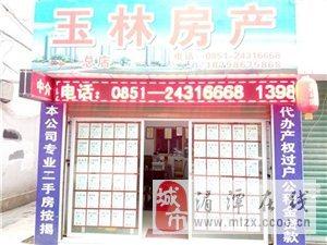 (2095)七星小区住房出售