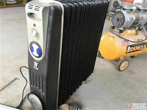 出售二手电暖气