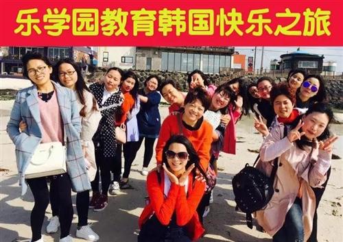 潢川剑桥英语培训学校