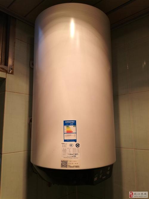 枝江海爾60L電熱水器95新