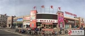嘉峪关中林小吃城整体承包