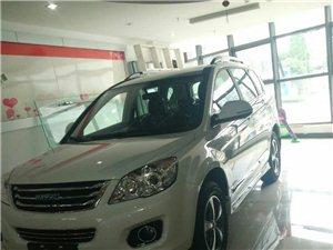 SUV銷冠H6,首付15800,月供低至2950
