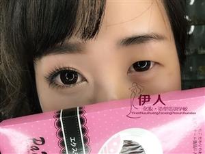 学化妆美甲韩式半永久