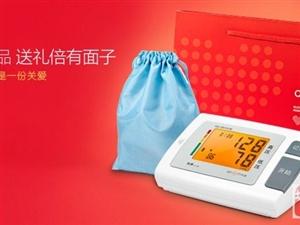 血压计.血糖仪