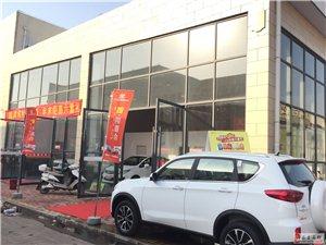 睢县凯翼汽车专营店