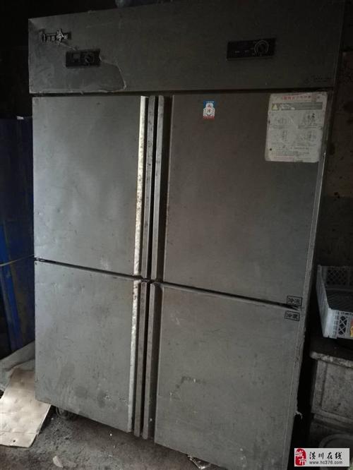 商用冰柜低价钱柜777娱乐老虎机