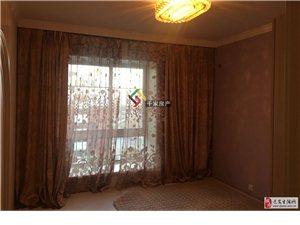 颐秀园转租9个月两室137平米