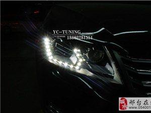 大众低配卤素车灯,升级高配带随动,带LED日行灯