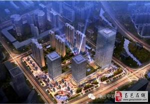 河北国际商会广场青年社区−−−−高邑县中联步云房产超市