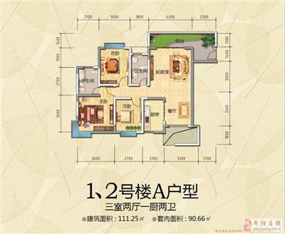 111.25平三室两厅一厨两卫