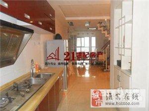 中鑫上城,商住两用房,精装修,采光好,有空调、冰箱