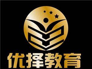 天津成人高考专科本科报名 重点院校先录取后交费