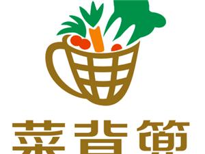 万盛电商020火热招商中!!!!