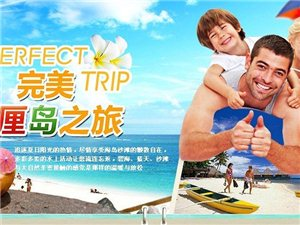 醉巴厘奢享海灘巴厘島8天6晚游