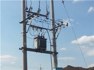 【急售】威尼斯人娱乐开户古塔区帽山村场地自80千瓦三相电地下水