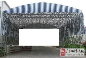推拉式伸缩雨棚7.5米*7.5米出售