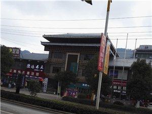 厚德-南泉山大酒店