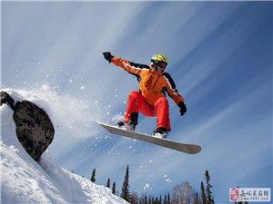 西北滑雪嘉峪關文殊山滑雪場享受VIP