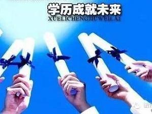 2016年天津大学远程网络教育春季招生简章