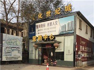 汉川文化世纪城营销中心旁两间门面出租