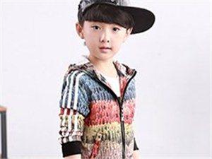 创新集成店模式 巴克巴时尚童装让生活变得多彩