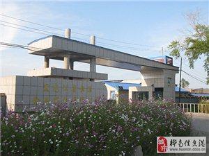 黑龙江省恒源食品股份有限澳门轮盘游戏