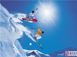金沙国际网上娱乐官网文殊山滑雪场价格最低享受VIP