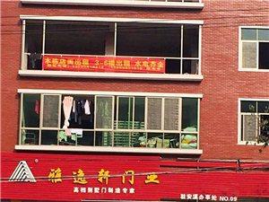安溪县大岭村石狮岩隧道旁店面出租,停车方便水电齐全