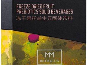 冻干果粉益生元固体饮料|魔美