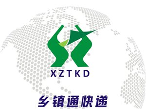 湖南省乡镇通快递服务有限公司招富顺总代理
