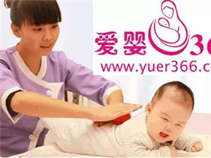 爱婴366江夏中心月嫂高级育婴师培训火热招生中