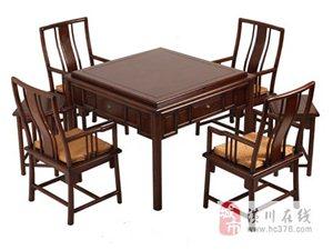 亚乐麻将机批发、零售、专业维修。