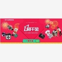 供应、批发满足客户的品牌手表,广州手表的详细说明